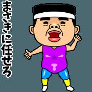 สติ๊กเกอร์ไลน์ Dancing MASAKI.