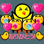 สติ๊กเกอร์ไลน์ ARIGATOU!! chick cheep /japanese text