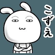 สติ๊กเกอร์ไลน์ Rabbit of a natural face 022