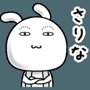 สติ๊กเกอร์ไลน์ Rabbit of a natural face 026