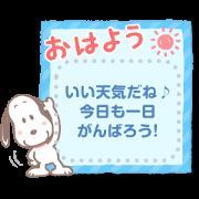 สติ๊กเกอร์ไลน์ Snoopy Memo Stickers