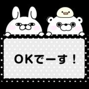 สติ๊กเกอร์ไลน์ Rabbit and Bear 100% Memo Stickers