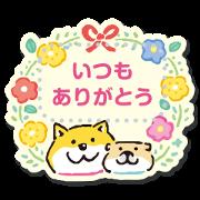 สติ๊กเกอร์ไลน์ Shibanban Memo Stickers