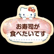 สติ๊กเกอร์ไลน์ SANRIO CHARACTERS Memo Stickers
