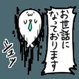 LINEスタンプランキング | あざらしさんスタンプ敬語編