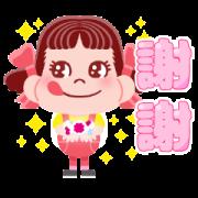 สติ๊กเกอร์ไลน์ Peko's Sweet Stickers