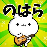 สติ๊กเกอร์ไลน์ Dear Nohara's. Sticker!!
