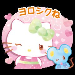 สติ๊กเกอร์ไลน์ Hello Kitty's Watercolors (Summer)