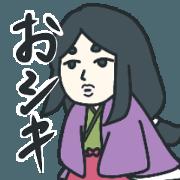 สติ๊กเกอร์ไลน์ Shikibu girl