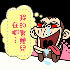 สติ๊กเกอร์ไลน์ Funny Monkey Message Stickers