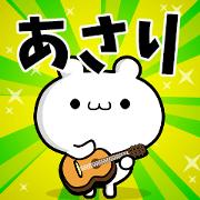 สติ๊กเกอร์ไลน์ Dear Asari's. Sticker!!