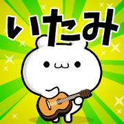 สติ๊กเกอร์ไลน์ Dear Itami's. Sticker!!