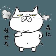 สติ๊กเกอร์ไลน์ Mori-san's BUSA-NEKO Sticker