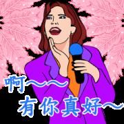 สติ๊กเกอร์ไลน์ Let's Karaoke Effect Stickers