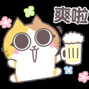 สติ๊กเกอร์ไลน์ Sinkcomic's Cats: Cute Yaya Effects