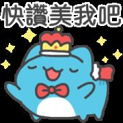 สติ๊กเกอร์ไลน์ BugCat-Capoo super cute effect stickers
