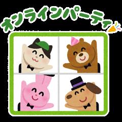 สติ๊กเกอร์ไลน์ Irasutoya Online Party