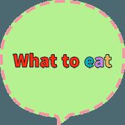สติ๊กเกอร์ไลน์ [artshop] What to eat? (En)CS F