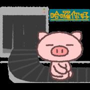 สติ๊กเกอร์ไลน์ Butata's Animated Stickers: Part 3