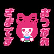สติ๊กเกอร์ไลน์ Ribon 65th Anniversary: Ribon-chan