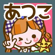สติ๊กเกอร์ไลน์ Cute Girl Atsuko