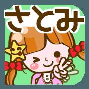 สติ๊กเกอร์ไลน์ Cute Girl Satomi