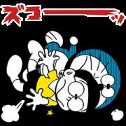 สติ๊กเกอร์ไลน์ Doraemon Stickers (On-Naji!)