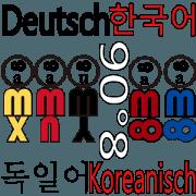 สติ๊กเกอร์ไลน์ 90°8 ภาษาเยอรมัน เกาหลีใต้