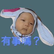 สติ๊กเกอร์ไลน์ baby0606