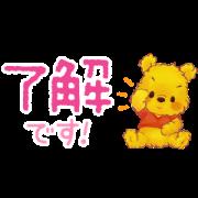 สติ๊กเกอร์ไลน์ Winnie the Pooh (Fluffy) Small Stickers