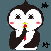 สติ๊กเกอร์ไลน์ pingou-3