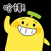 สติ๊กเกอร์ไลน์ BananaMan - Effect Stickers
