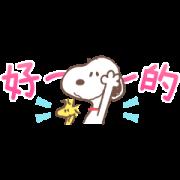 สติ๊กเกอร์ไลน์ Snoopy Small Stickers