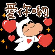 สติ๊กเกอร์ไลน์ Crayon Shinchan: The Lovely Friendship