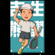 สติ๊กเกอร์ไลน์ Tennis Player Jason Jung Sound Stickers