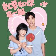 สติ๊กเกอร์ไลน์ Chieh & Ai  tabletennis Couple Stickers