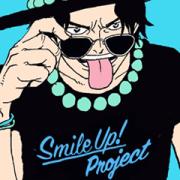สติ๊กเกอร์ไลน์ ONE PIECE Smile Up! Stickers