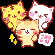 สติ๊กเกอร์ไลน์ A lot of cats. Pop-Up Stickers Vol. 2