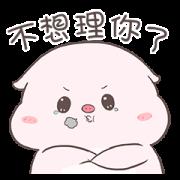 สติ๊กเกอร์ไลน์ Pinky Pig Animated by Auongrom