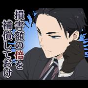 สติ๊กเกอร์ไลน์ TV Anime The Millionaire Detective