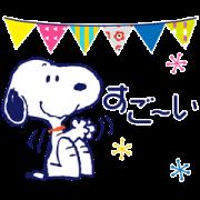 สติ๊กเกอร์ไลน์ Snoopy Classic Cute Animated Stickers