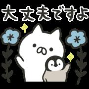 สติ๊กเกอร์ไลน์ Penguin and Cat Days Classically Cute