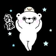 สติ๊กเกอร์ไลน์ YOSISTAMP-Bear 100% Moving On