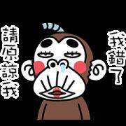 สติ๊กเกอร์ไลน์ Funny Monkey Costume