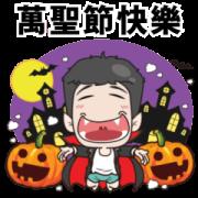 สติ๊กเกอร์ไลน์ Very Grean Halloween Ghost