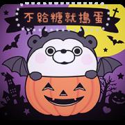 สติ๊กเกอร์ไลน์ Devil Bear 100% Message Stickers