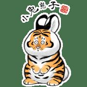 สติ๊กเกอร์ไลน์ Fat Tiger Can be Everything