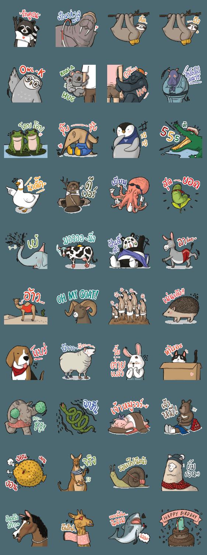 สติ๊กเกอร์ไลน์ Lovely Animals :)