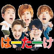 สติ๊กเกอร์ไลน์ Hajime Shacho's Hatake × Tatemen