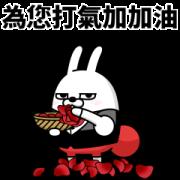 สติ๊กเกอร์ไลน์ Moving Rubbing Rabbit Polite Butler